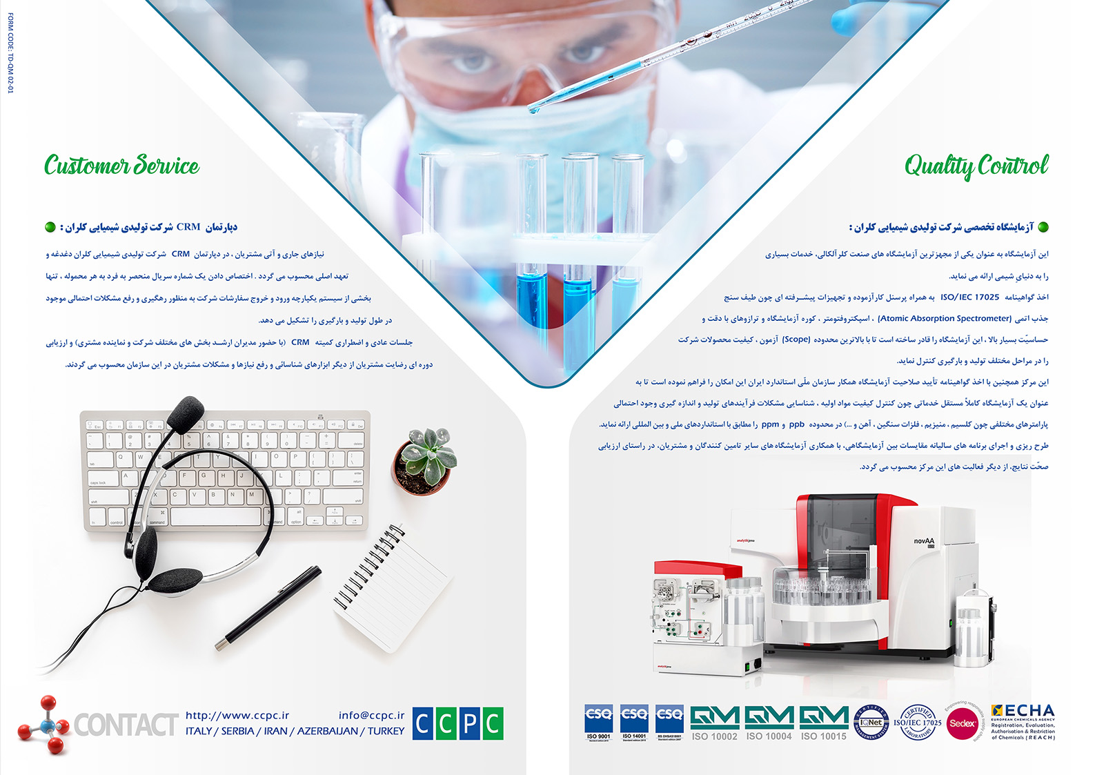 05 Company Laboratory Pages FA