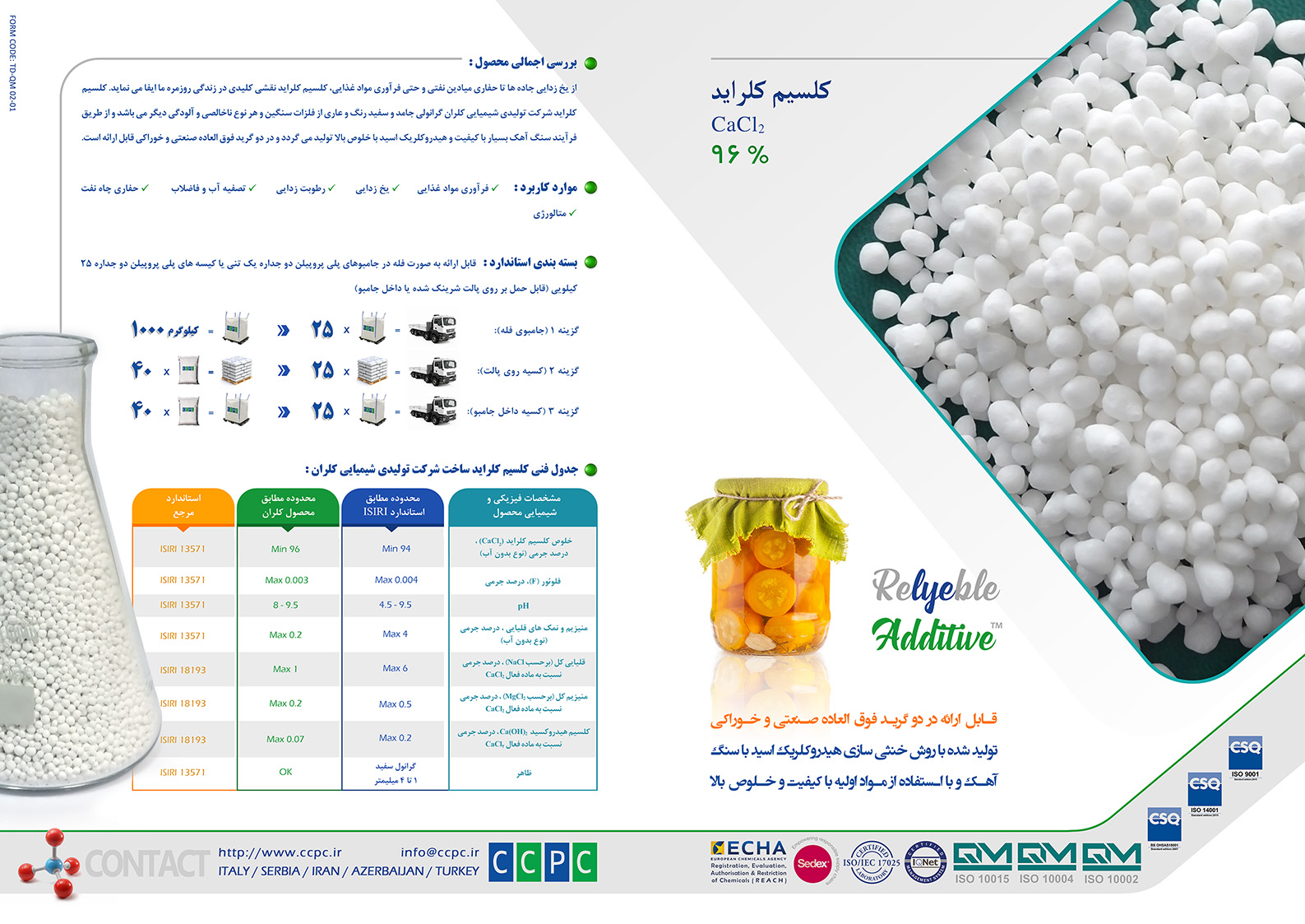 11 Calcium Chloride Pages FA